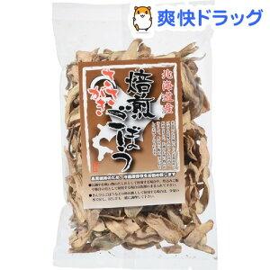 浅吉 北海道産乾燥焙煎ごぼう(100g)