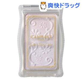 キャンメイク(CANMAKE) グロウツインカラー 04 サクララベンダー(3.8g)【キャンメイク(CANMAKE)】