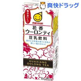 マルサン 豆乳飲料 花香ウーロンティ(200ml*12本入)【マルサン】