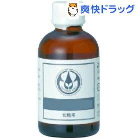 プラントオイル 有機セントジョンズワートオイル(浸出油)(70ml)【生活の木 プラントオイル】