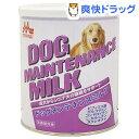 森乳サンワールド ワンラック ドッグメンテナンスミルク(280g)【ワンラック(ONELAC)】