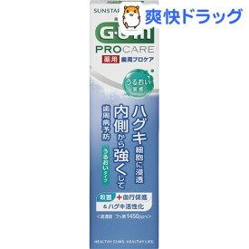 ガム(G・U・M) 薬用 歯周プロケア ペースト うるおいタイプ(85g)【ガム(G・U・M)】