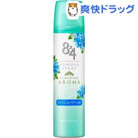 8x4パウダースプレー ジャスミン&ペア—の香り(50g)【8X4(エイトフォー)】