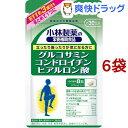 小林製薬の栄養補助食品 グルコサミンコンドロイチン硫酸ヒアルロン酸(240粒*6袋セット)【小林製薬の栄養補助食品】