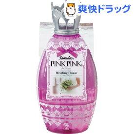 サワデー ピンクピンク ウェディングフラワー(250ml)【サワデー】