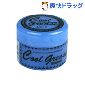 クールグリースGミニ(87g)【クールグリース】
