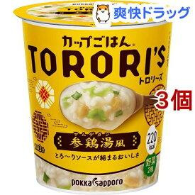カップごはんトロリーズ 参鶏湯風(3個セット)【ポッカサッポロ】
