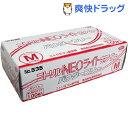 【訳あり】No.535 ニトリル手袋 ネオライト パウダーフリー ホワイト Mサイズ(100枚入)