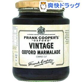 フランククーパー オックスフォード マーマレード(454g)