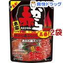赤から鍋スープ 5番 ストレートタイプ(750g*2袋セット)【赤から】