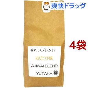 ゴールド珈琲 味わいコーヒー ゆたか味 粉(2kgセット〔500g*4袋〕)【ゴールド珈琲】