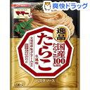マ・マー あえるだけパスタソース 逸品 たらこ 生風味(50g)【マ・マー】