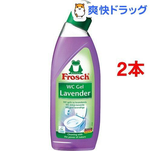 フロッシュ トイレクリーナー ラベンダー(750mL*2コセット)【フロッシュ(frosch)】