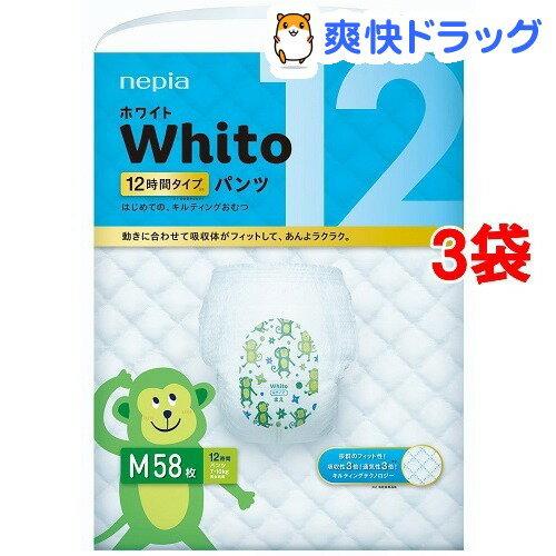 ネピア ホワイト パンツ Mサイズ 12時間タイプ(58枚入*3コセット)【ネピア Whito】【送料無料】