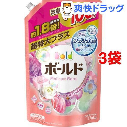 【アウトレット】ボールド プラチナフローラル プラチナフローラル&サボンの香り 詰替 超特大サイズ(1.36kg*3コセット)【ボールド】