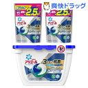 アリエール 洗濯洗剤 パワージェルボール3D 本体+詰替超ジャンボ2個(1セット)【pgstp】【アリエール】