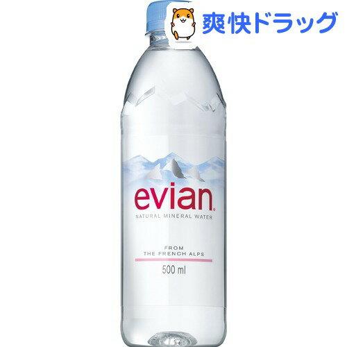 エビアン 正規輸入品(500mL*24本入)【エビアン(evian)】