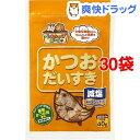 減塩 かつおだいすき(40g*30コセット)