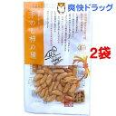 精華堂 手のし柿の種(38g*2コセット)【精華堂】