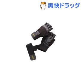 ゴールドジム アルティマグローブ ブラック Mサイズ(1双)【ゴールドジム】