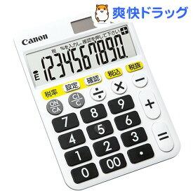 キヤノン 電卓 HF-1000T(1台)