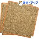 木製 2way ステップ専用 絨毯マット(2枚入)