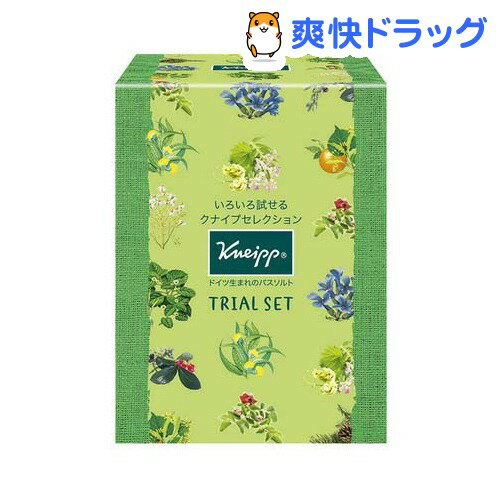 クナイプ バスソルト トライアルセット(40g*9包)【クナイプ(KNEIPP)】