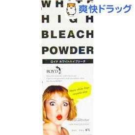 ロイド ホワイトハイブリーチパウダー&ロイド オキシ6%(1セット)【ロイド(ROYD)】