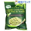 グリーンピーススナック わさび味(180g)