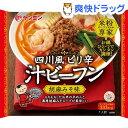 ケンミン 米粉専家 ピリ辛汁ビーフン 胡麻みそ味(94g)