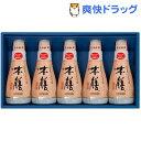 ヒゲタ醤油 本膳詰め合わせギフト HM-15(1セット)【ヒゲタ】