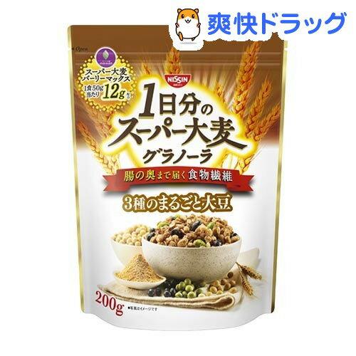 日清シスコ 1日分のスーパー大麦グラノーラ 3種のまるごと大豆(200g)【日清シスコ】