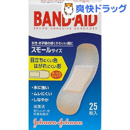 バンドエイド 肌色タイプ スモールサイズ(25枚入)(25枚入)【バンドエイド(BAND-AID)】
