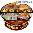 サンポー 焼豚ラーメン 焦がし醤油豚骨味(1コ入)