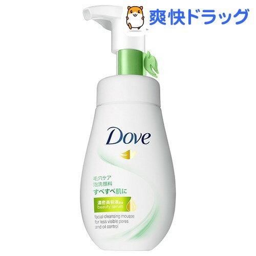 ダヴ ディープピュアクリーミー泡洗顔料(160mL)【ダヴ(Dove)】