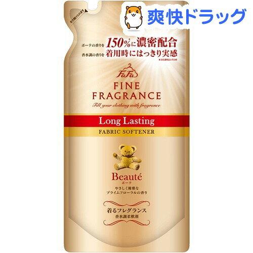ファーファ ファインフレグランス柔軟剤 ロングラスティング ボーテ 詰替(500mL)【ファーファ】