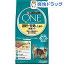 ピュリナワン キャット 避妊・去勢した猫の体重ケア ターキー(2.2kg)【1712_one】【ピュリナワン(PURINA ONE)】