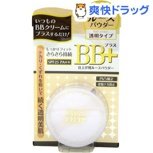 モイストラボ BB+ ルースパウダー 透明タイプ(1コ入)【モイストラボ】