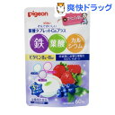 ピジョン かんでおいしい葉酸タブレット Caプラス(60粒)【ピジョンサプリメント】