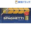 スパゲッティ チャック