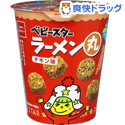 ベビースター ラーメン丸 チキン(63g)【ベビースター】