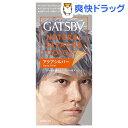 ギャツビー ナチュラルブリーチカラー アクアシルバー(1セット)【GATSBY(ギャツビー)】[ブリーチ]