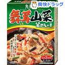 舞茸山菜釜めしの素(175g)
