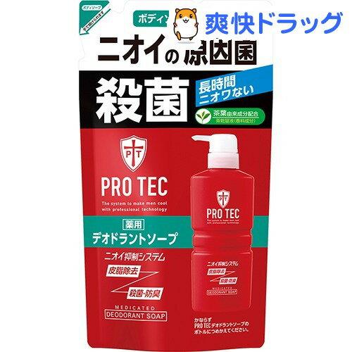 プロテク デオドラントソープ つめかえ用(330mL)【PRO TEC(プロテク)】