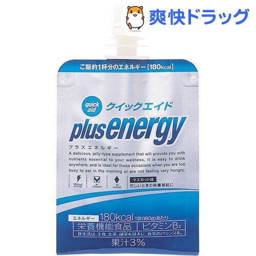 クイックエイド プラスエネルギー(180g*30コ入)【送料無料】