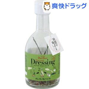 ドレッシングの素 オレガノ&バジル(3g)【ペリペリ】