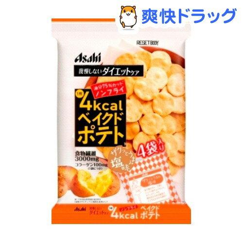 リセットボディ ベイクドポテト(16.5g*4袋入)【リセットボディ】