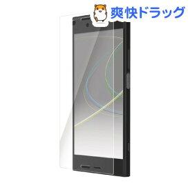 エレコム Xperia(TM) XZ1用フィルム 衝撃吸収 光沢 PM-XZ1FLFPG(1コ)【エレコム(ELECOM)】