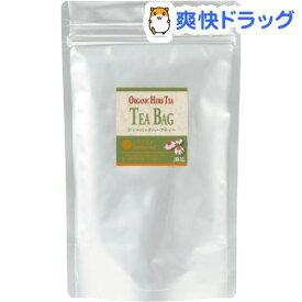 ティーバッグハーブティー 有機エキナセア(30包)【生活の木 ティーバッグハーブティー】