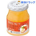 信州須藤農園 100%フルーツ アップル(190g)【信州須藤農園】